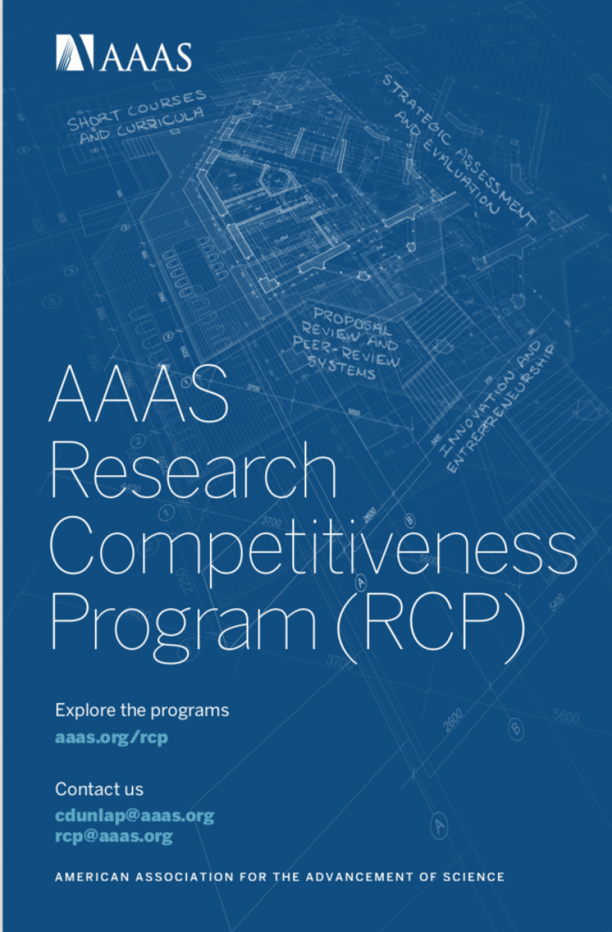 Text: AAAS Research Competitiveness Program