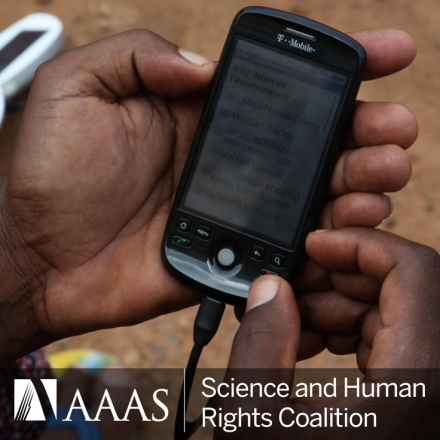 Webinar: Data in Service to Humanitarian Relief Abroad. February 26 at 10:00 AM ET.
